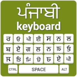 Punjabi Keyboard English to Punjabi Input Method ücretsiz indir