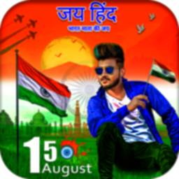 Image of 15 August Photo Frame