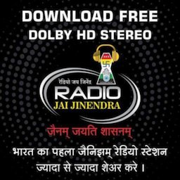 Image of Radio Jai Jinendra