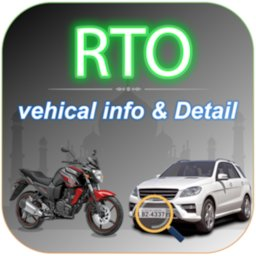 Image of RTO Vehicle Information : 2020