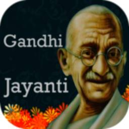 Image of Gandhi Jayanti Images Wishes 2020