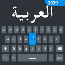 Image of Easy Arabic keyboard and Typing Arabic