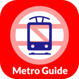 Image of Delhi Metro Guide