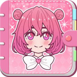 Image of Lily Diary