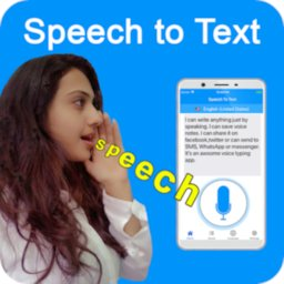 Image of Speech to Text