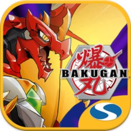 Image of Bakugan Champion Brawler