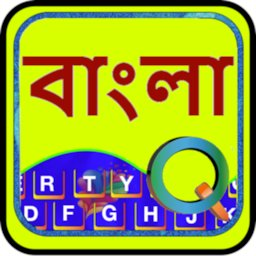 Image of Quick Bengali Keyboard Emoji & Stickers Gifs