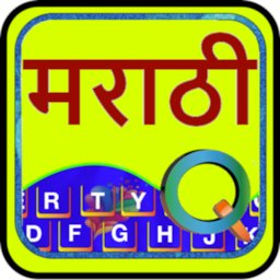 Image of Quick Marathi Keyboard Emoji & Stickers Gifs