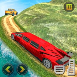 Image of Limousine Taxi Car Driving Free Games