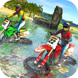 Image of Beach Water Surfer Bike Racing