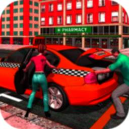 Image of Taxi Simulator Driver Enjoy