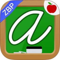 Image of Alphabet & Numbers Cursive Handwriting - ZBC