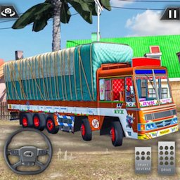 Image of Real Mountain Cargo Truck Uphill Drive Simulator
