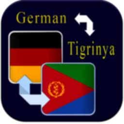 German to Tigrinya Translator