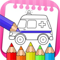 Image of vehicles coloring book & drawing book