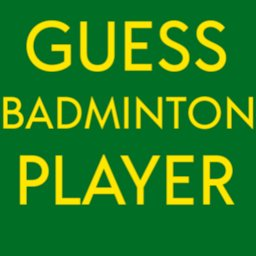 Image of GUESS BADMINTON PLAYER