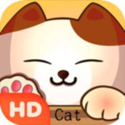 Image of Catlendar & Diary HD