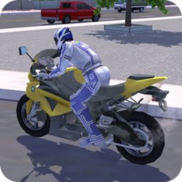 Image of Fast Motorcycle Rider