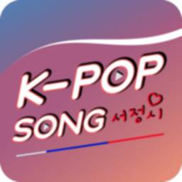 Image of KPOP Song Lyrics
