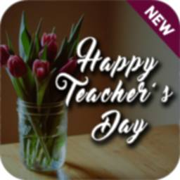 Image of Teachers Day Cards