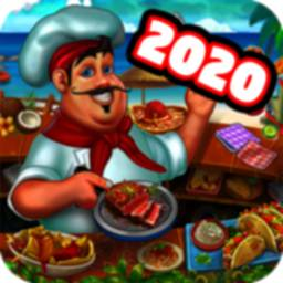 Image of Cooking Game Fantastic