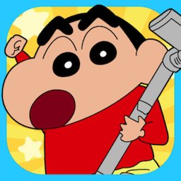 Image of Crayon Shinchan Operation Little Helper