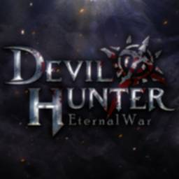 Image of Devil Hunter