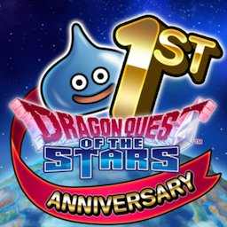 Image of DRAGON QUEST OF THE STARS