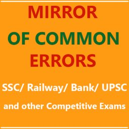 Image of A Mirror of Common Error for Competitive Exams