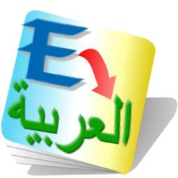 Image of English Arabic Translator