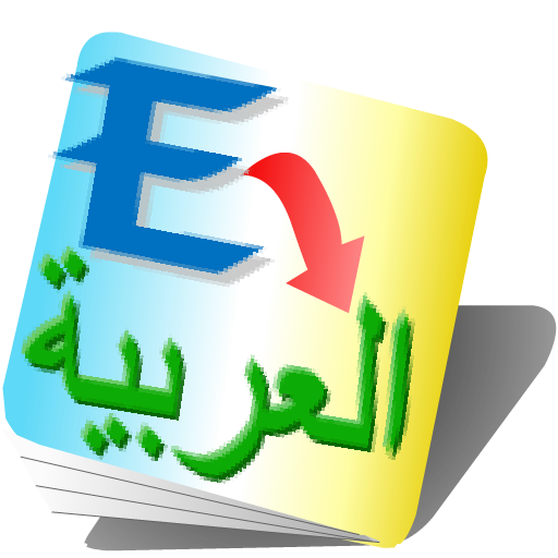 download translator english to arabic