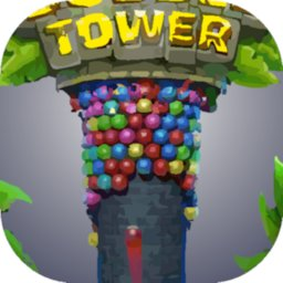 Image of Bubble Tower Legend