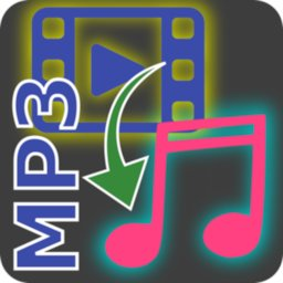 Image of Video to mp3, mp2, aac or wav. Batch converter