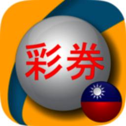 Image of Fast Taiwan Lottery Results