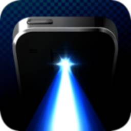 Image of Flashlight