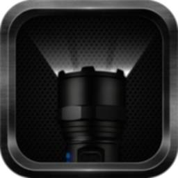 Image of Free Flashlight