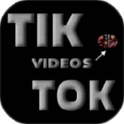 Image of Free Funny Videos For Tik Tok Musical'ly Guide