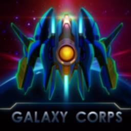 Image of Galaxy Corps