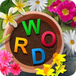 Image of Garden of Words