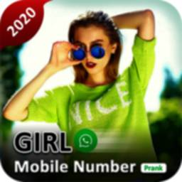 Image of Girls Mobile Number Search