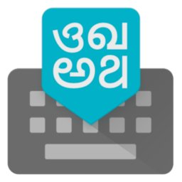 Image of Google Indic Keyboard