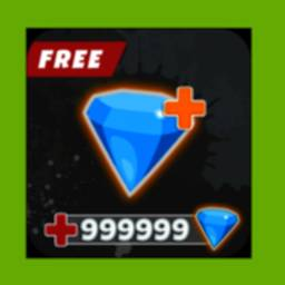 Image of Guide and Free Diamonds for Free