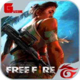 Image of Guide For Free Fire 2020 Free Diamonds