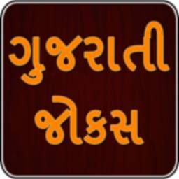 Image of Gujarati Jokes