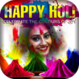 Image of Happy Holi Photo Frames 2020