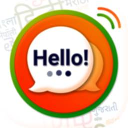 Image of Hello India