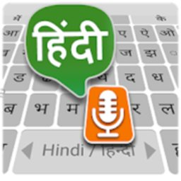 Image of Hindi Voice Typing Keyboard