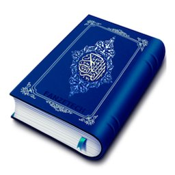 Image of HOLY QURAN