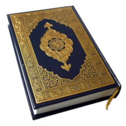 Image of HOLY QURAN (Read Free)