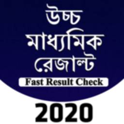 Image of HS Result 2020